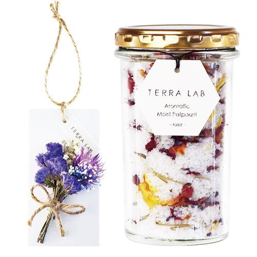 aroma items